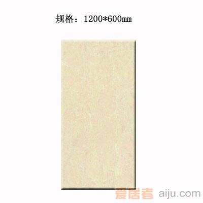 嘉俊-抛光砖系列[九龙壁]SK12601(1200*600MM)1