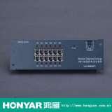 鸿雁家用电话小交换机HMJH-210X