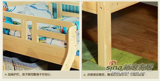 迪士尼松木系列实木百变矮床套房-2