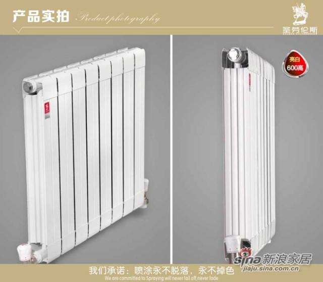 铜铝复合暖气片75*75-4