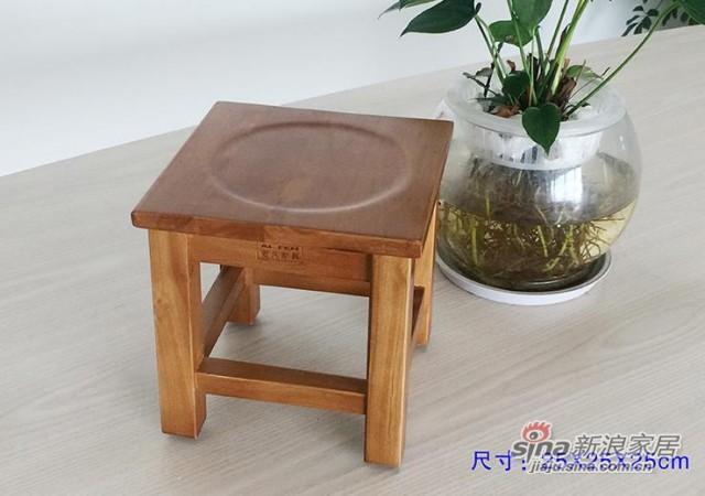 爱凡现代简约实木小方凳-1