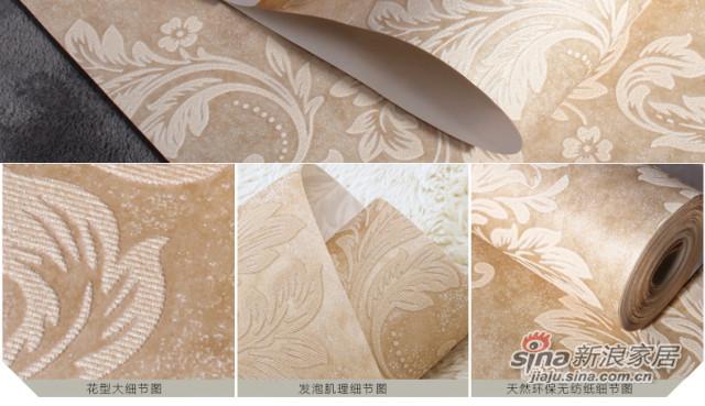 科翔壁纸-2