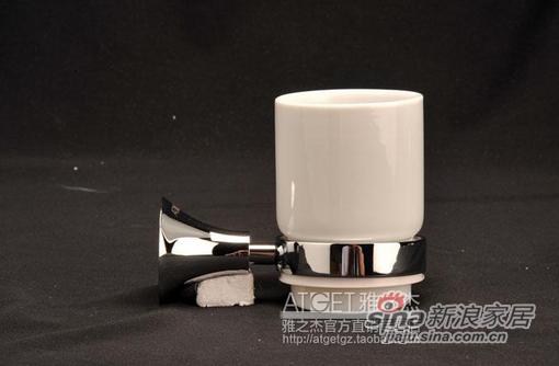 雅之杰铜制杯架AC74-501-1