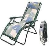 凰家御器折叠椅