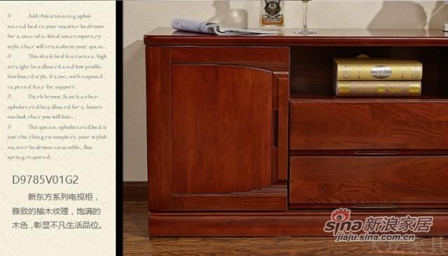 天坛新东方系列卧室实木电视柜-2