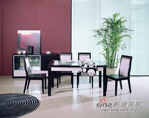 富之岛餐台餐椅