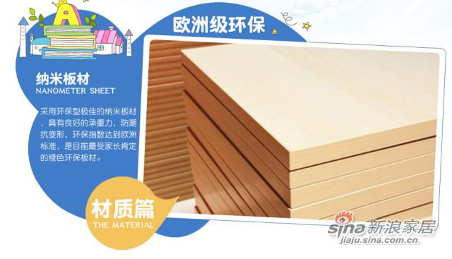 梵尔特系列现代简约黄色中纤板双层组合床-1
