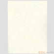 凯蒂纯木浆壁纸-艺术融合系列AW52009【进口】