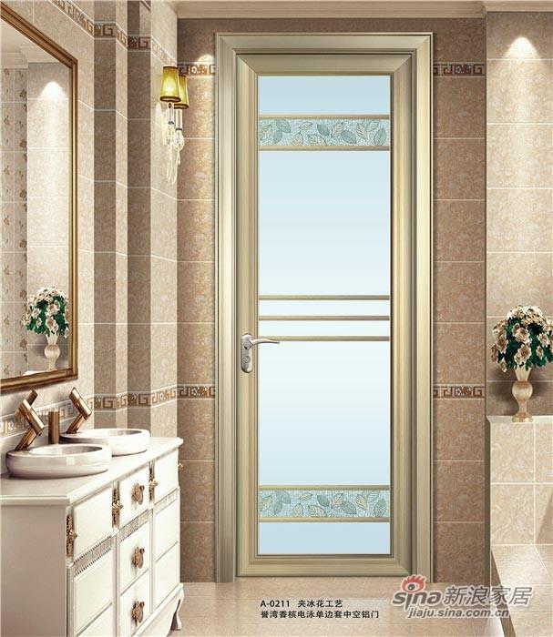 派雅门窗A-0211夹冰花-誉湾香槟电泳单边套中空铝门