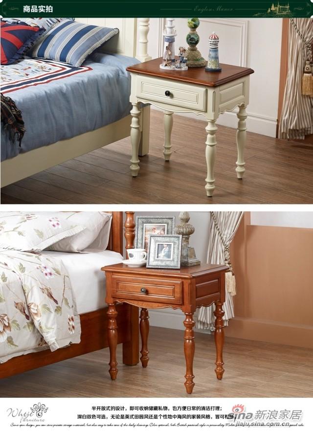 万恒通欧式实木床头柜-1