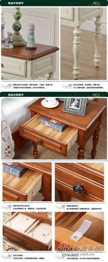 万恒通欧式实木床头柜-2