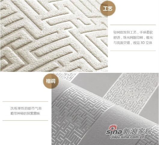 瑞宝墙纸 德国进口现代迷宫条纹壁纸-2