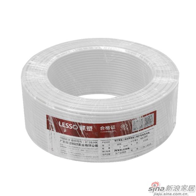 联塑铜芯聚氯乙烯绝缘聚氯乙烯护套扁型电线