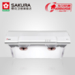 Sakura/樱花 88R112正品中式抽油烟机