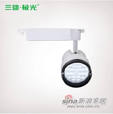 三雄极光全套LED轨道射灯