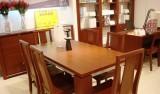 意风家具4112餐桌