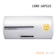 史密斯-速热储热2合1系列CEWH-50PEZ5(∮395×830MM)