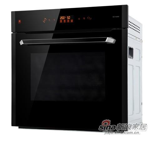 樱花烤箱-0