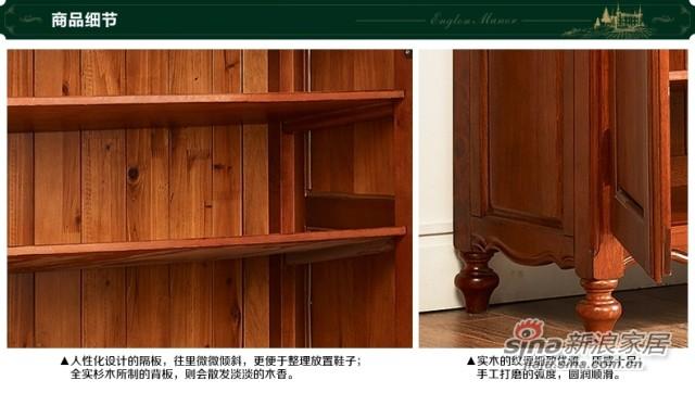 万恒通欧式实木鞋柜-2