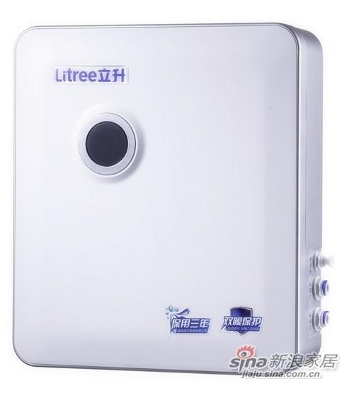 立升家用净水器LU5A-CU-1C-0
