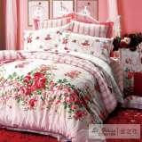 富安娜圣之花婚庆用品 全棉斜纹印花 床单四件套玫瑰园