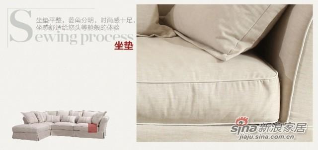 斯可馨 布艺沙发 组合沙发客厅转角沙发现代简约中小户型特价006-0