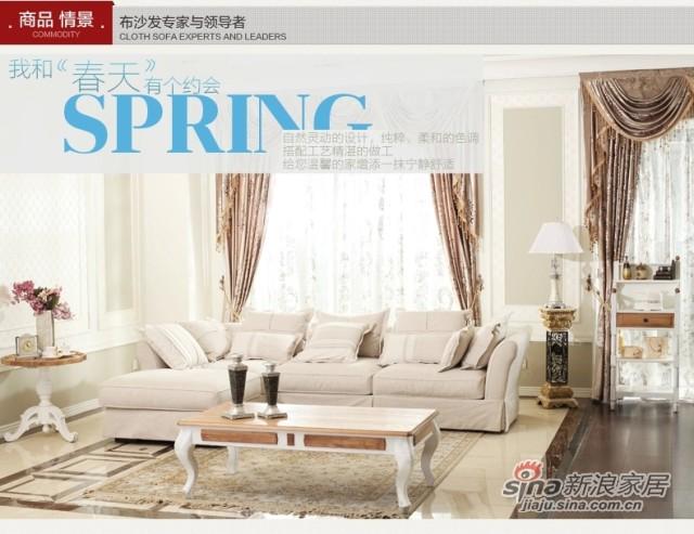 斯可馨 布艺沙发 组合沙发客厅转角沙发现代简约中小户型特价006-2
