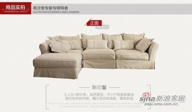 斯可馨 布艺沙发 组合沙发客厅转角沙发现代简约中小户型特价006-3