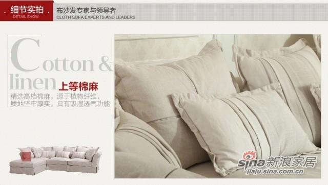 斯可馨 布艺沙发 组合沙发客厅转角沙发现代简约中小户型特价006-4