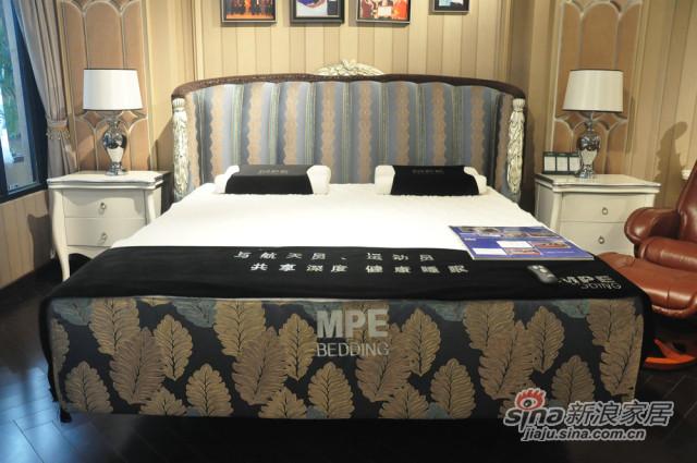 MPE智能睡床