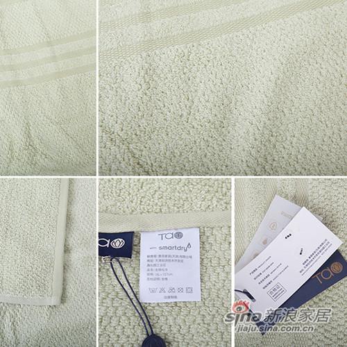 Tao全棉抗菌柔软吸水浴巾-1