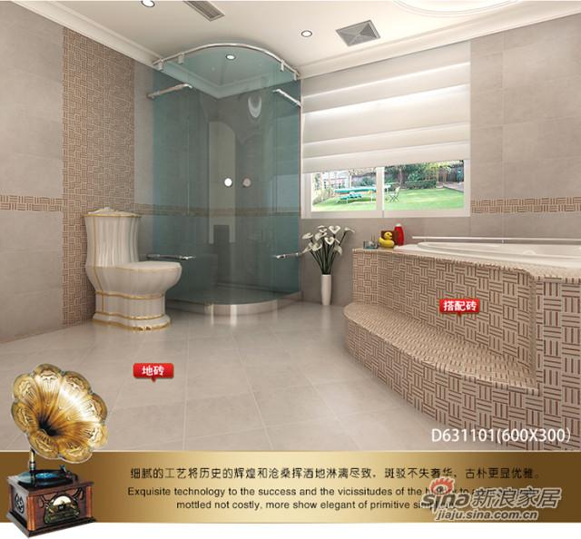 楼兰瓷砖防水墙砖 彩虹家园 D631101-1