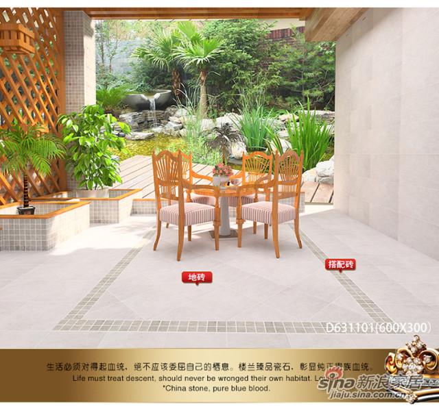 楼兰瓷砖防水墙砖 彩虹家园 D631101-2