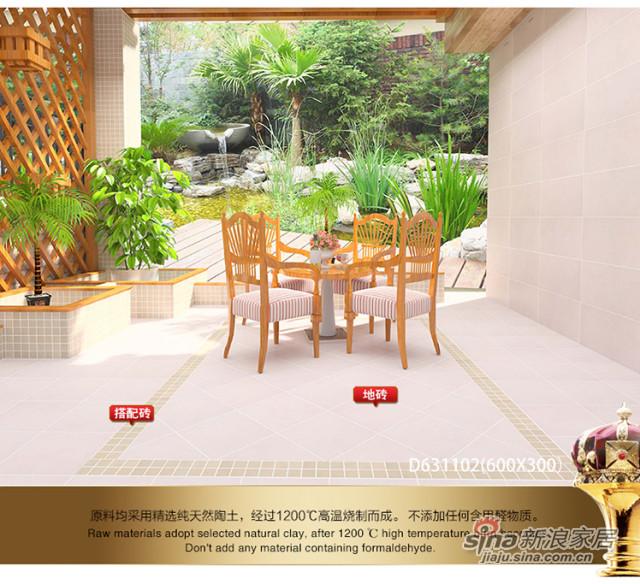 楼兰瓷砖防水墙砖 彩虹家园 D631101-4
