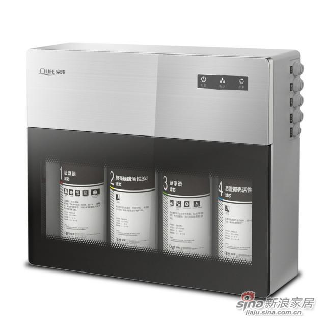 RU75-5厨房直饮机
