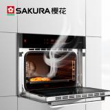 樱花嵌入式电烤箱