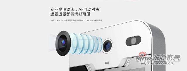 F1 交互型互联网摄像机-2