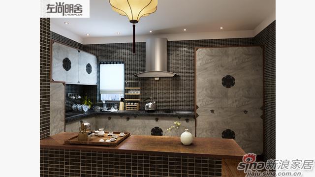 左尚明舍新中式厨房-3