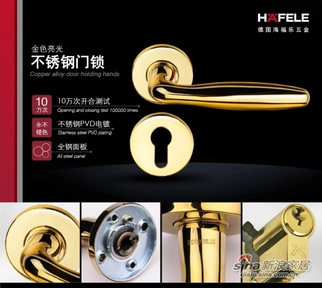海福乐现代简约分体锁-1