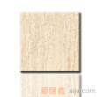 红蜘蛛瓷砖-石纹砖系列-地砖RD38040(300*300MM)