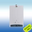 万和Q10D冷凝式恒温型燃气热水器JSQ18-10D(凝巧)