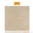 马可波罗-印地安砂岩系列-墙地砖CH8353(800*800mm)
