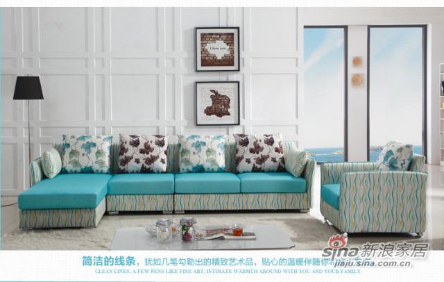 梵尔特系列蓝白地中海风格短绒毛面料布艺沙发组合-1
