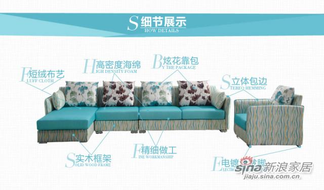 梵尔特系列蓝白地中海风格短绒毛面料布艺沙发组合-2