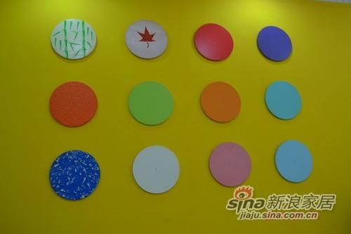 美涂士宝宝健康星儿童房专用墙面漆-1