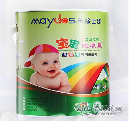 美涂士宝宝健康星儿童房专用墙面漆-2