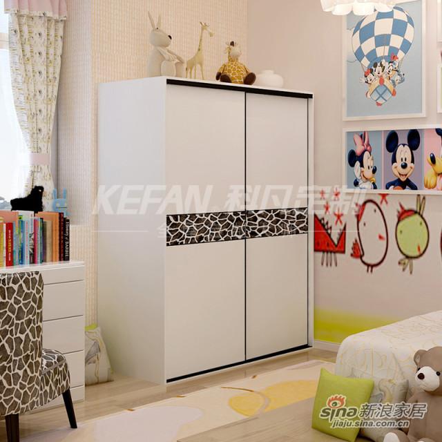 科凡简约儿童卧室简易推拉门衣柜CY032-1
