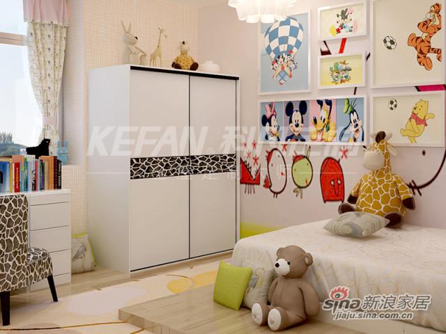 科凡简约儿童卧室简易推拉门衣柜CY032-2