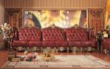 中山家私沙发系列之暗红大气真皮沙发