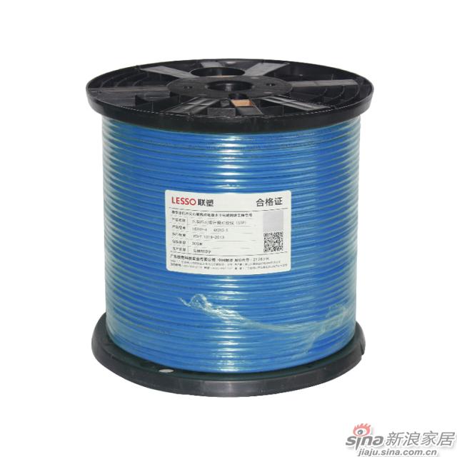 联塑六类双屏蔽局域网电缆